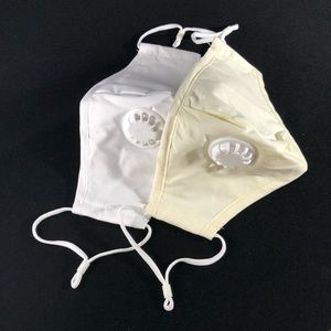 Accessories - ✏️DEAL✏️ 2 White and Cream Cotton Face Covers